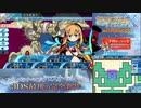 【実況】世界樹の迷宮X タイムシフト Part70-2【初見】