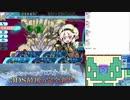 【実況】世界樹の迷宮X タイムシフト Part70-3【初見】