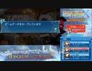 【実況】世界樹の迷宮X タイムシフト Part70-6【初見】