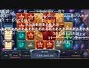 【きむらし】オンラインカジノ1BET5000円で回してたら...