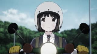 新作TVアニメ「スーパーカブ」PV第1弾