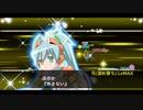 スーパーロボット大戦X-Ω 征覇VS EX2-E(FULLAUTO)