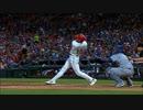【MLB】ジョーイ・ギャロのパワーに震えて眠れ(HR集)