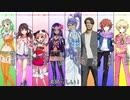 【VOCALOID8人】ハピネス【オリジナル】