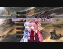 Kenshiでゾンビ狩り!Part6[VOICEROID実況]