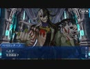 Fate/Grand Orderを実況プレイ オリュンポス編Part39