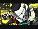 2012年06月14日 ゲーム ペルソナ4 ザ・ゴールデン OP 「Shadow World」(平田志穂子)