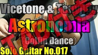 【ソロギターTAB】Astronomia / Vicetone