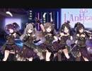 【シャニマス】幻惑SILHOUETTE(AIきりたんver)【耳コピ】
