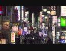 POLARIS★ポラリス(ベトナム×日本アイドル) - 綿のように疲れる日々(Wata no youni tsukareru hibi) − Music Video