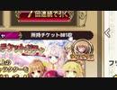 【字幕プレイ】フラワーナイトガール 第112回