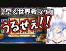 【DQ5】カジノに脳を破壊される兎田ぺこら