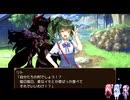【アツマール】木精リトの大樹錬世記03【RPG】