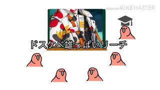 【ツイステMAD】parrot達がオクタヴィネル