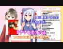 【切り抜き】楠栞桜、犬山たまきの性癖に理解!?その理由は?意気投合した意外な作品【たまくすコラボ】
