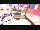 [VRChat] ネコパラのココナツの2020年春 VKET4 ナーサリーライム(Nursery Rhyme) ワールドさんぽ