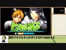 【RTA】ヒカルの碁GBA(解説あり) 39分56秒 Part1/3