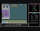 #8【ゆっくり】ガイア幻想紀 ノーダメ&赤い宝石全回収