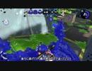 【Splatoon2】ローラーカンスト勢によるガチマッチpart147【...