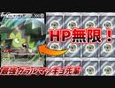 【ポケモンカード】鬼のエネ加速で神を凌駕するHPを手に入れたガラルマッギョがやべぇwww