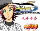アイドルマスター アイマスプロ野球54話前半(パリーグ)