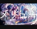 【初音ミク】 メリュー / Ninny's Remix 【5周年記念カバー】