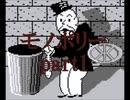 ファミコン版モノポリーを変則なルールでプレイpart1【プレイ動画】