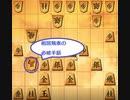 【将棋】対局中に急に謝りだす初段がいるらしい 居飛車力戦【二段を目指す将棋実況】10