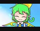【東方手書き】リリーちゃんと待ち合わせする大ちゃんの動画【Live2D】