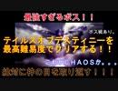 【名作】テイルズデスティニーを最高難易度CHAOSで完全クリアする!!【実況】#14