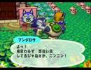 ◆どうぶつの森e+ 実況プレイ◆part203