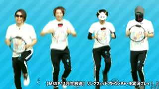 MSSPがトレーニング【MSSP_MAD】