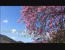 【歌ってみた】桜見丘【絽吾】