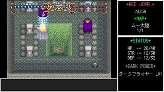 #9【ゆっくり】ガイア幻想紀 ノーダメ&赤い宝石全回収