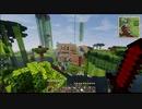 このハードコアな世界でヌルゲーを!【Minecraft】#10