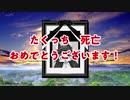 【ゆっくり茶番/第4545話】衝撃の展開!?みぃが〇〇…!!【たくっち】【ゆっくりアニメ】