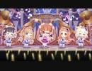 【デレステMV】Lost Princess 晶葉ちゃんメインver