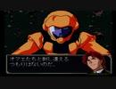 【実況】宇宙を駆けるニートpart44前半【GジェネZERO】