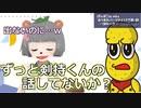 剣持不参加「ぽんぽこ24 vol.4」における刀ピーまとめ