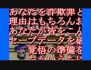 【MOTHER】PKサンダーンアアアァ!しか知らない男と履修しよう#4-b