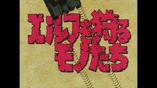 1996年10月03日 TVアニメ エルフを狩るモノたち OP 「Angel Blue」(浜崎直子)