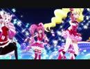 フレーム補間 Pretty Cure All Stars DX the DANCE LIVE  プリキュアオールスターズDXメドレー for 3D theater