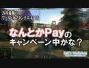 【WoT】 方向音痴のワールドオブタンクス Part116 【ゆっくり...