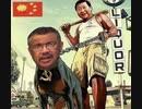 中国「アメリカのコロナ調査団?ン拒否するゥ」→「WHOの調査団?歓迎する 我々は開放的だ」
