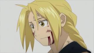 2009年04月05日 TVアニメ 鋼の錬金術師 FULLMETAL ALCHEMIST OP3 「ゴールデンタイムラバー」(スキマスイッチ)