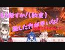 【APEXコラボ】突如豹変し命のリレーを絶ち切ろうとする楠栞桜