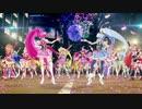 フレーム補間第6弾 プリキュアオールスターズ New Stage 3 ED プリキュア・メモリ (NewStage3 Version)