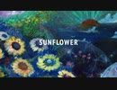 【IA】sunflower よりorangestarっぽくアレンジしてみた