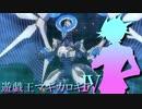 遊戯王マギカロギアⅣ Main1-2