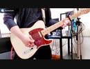 【弾いてみた】ヨルシカ/藍二乗【ギター】